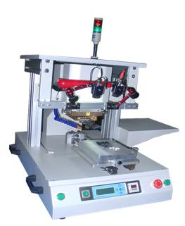 Hot Bonding Machine,Hot Bonder Soldering Equipments,CWPP-1A