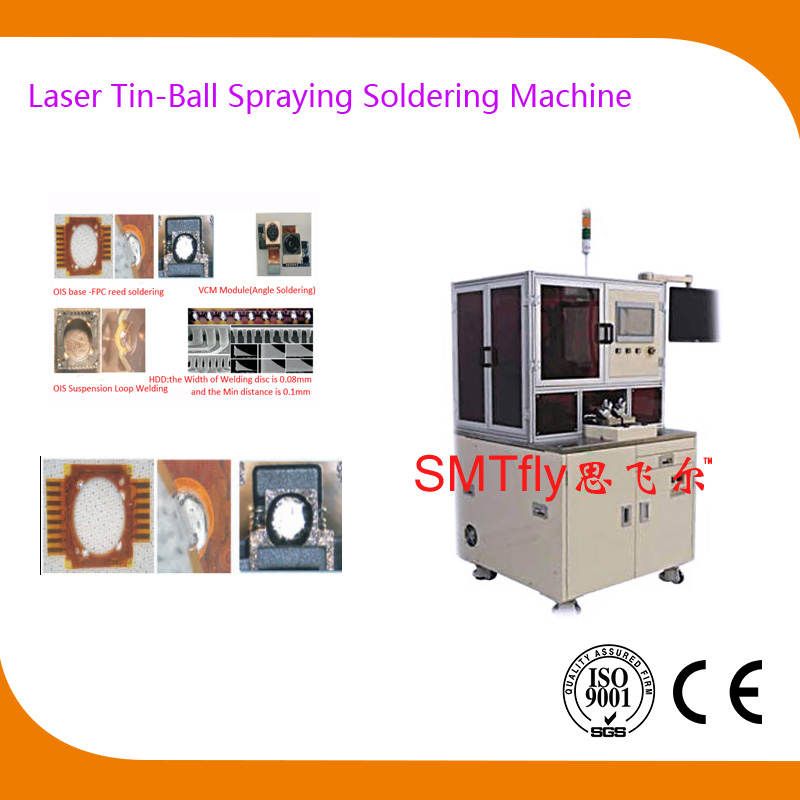 Laser Tin-Ball Spraying Soldering Machine,SmtflyLS-B